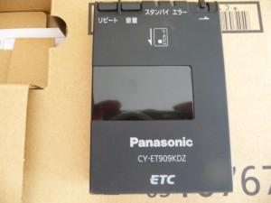 パナソニックETC CY-ET909KDZ