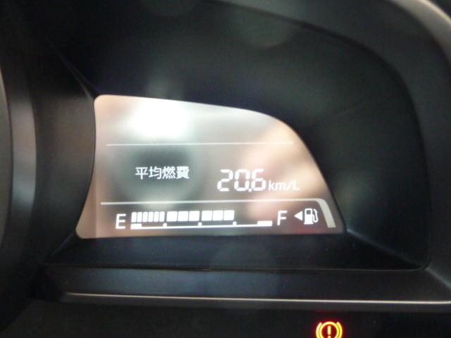 デミオ 燃費