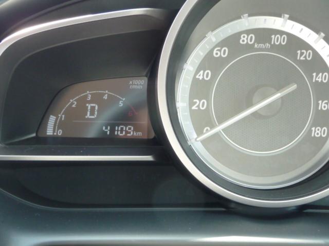 デミオディーゼルの燃費