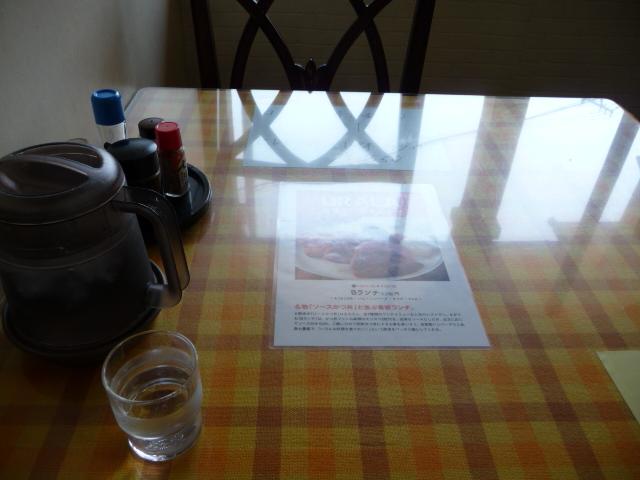 レストランふくしんのソースカツ丼