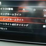 ナビゲーション用SDカードPLUS