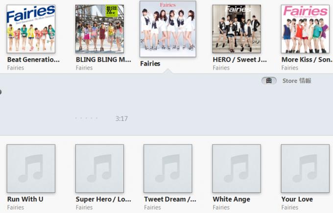 iTunes アルバムアート