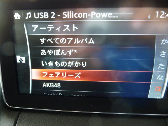 マツコネ アルバムアート