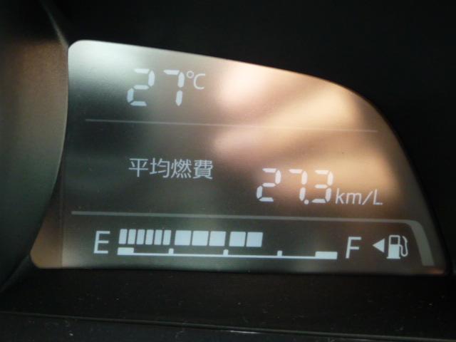 デミオ 高速