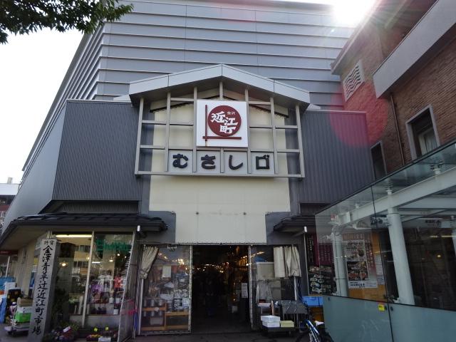 金沢 近江町市場 海鮮丼 人気