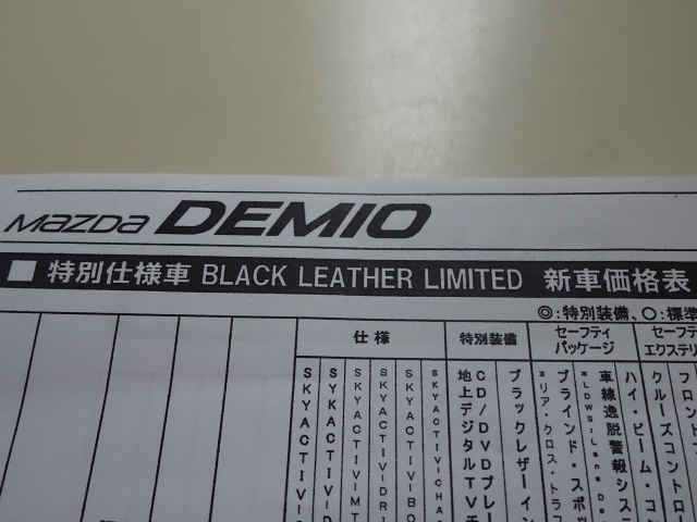 BLACK LEATHER LIMITED