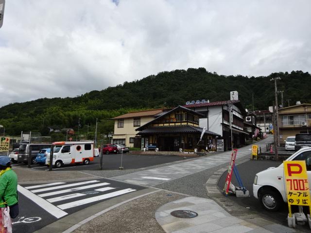 天橋立 笠松公園展望台