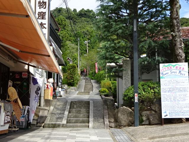 笠松公園展望台