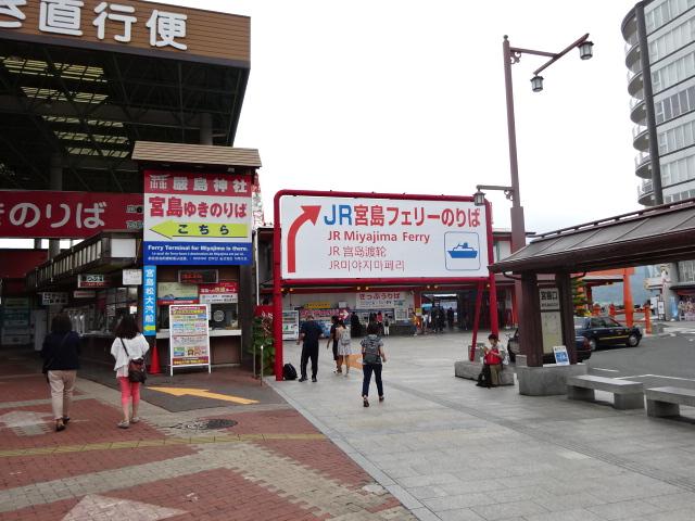 JRフェリーと宮島松大汽船