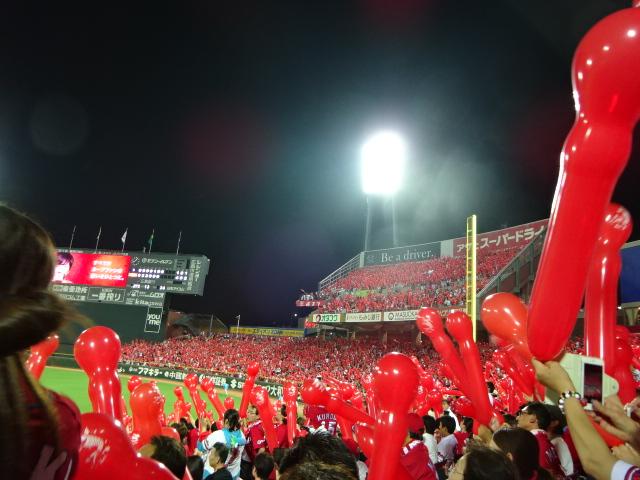 広島カープ 試合