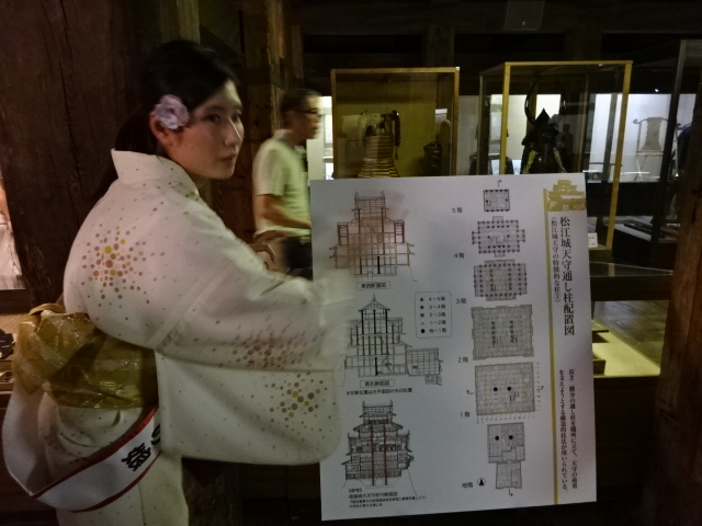 松江城 ちどり娘