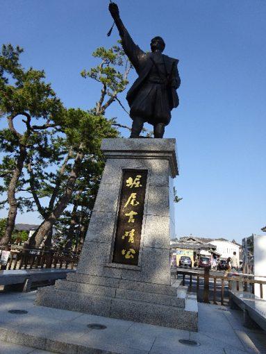松江市 松江城